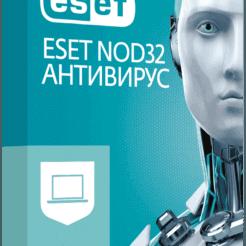 ESET NOD32 Антивирус 1 год на 3 ПК