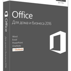 Office для Mac для дома и бизнеса 2019