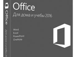 Office для Mac для дома и учебы 2016