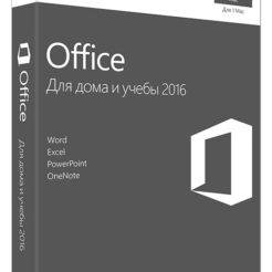 Office для Mac для дома и учебы 2019