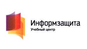 УЦ «Информзащита» приглашает на секцию «Обнаружение и предотвращение компьютерных атак» на InfoSecurity Russia 2018!