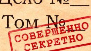 По мере наращивания государствами кибермощностей у защитников гостайны РФ появились новые задачи