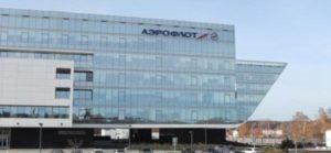 Сотрудники «Аэрофлота» не смогут пользоваться смартфонами в офисе