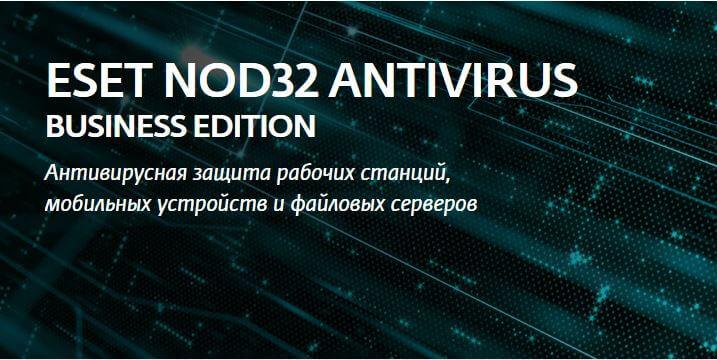 сервер обновлений nod32 4 tas-ix