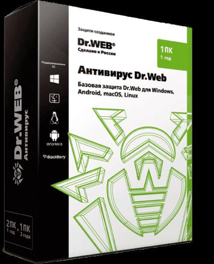 Антивирус Dr.Web — лицензия на 1 год на 1 ПК