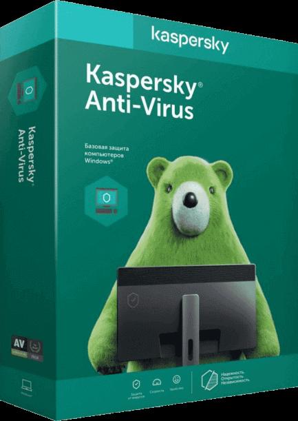 Kaspersky Anti-Virus - 1 год на 2 ПК