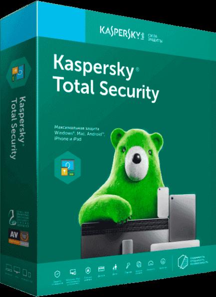 Kaspersky Total Security - 1 год на 3 ПК