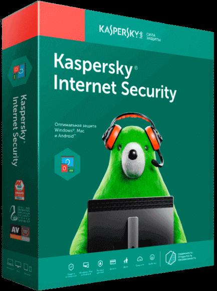Kaspersky Internet Security - 1 год на 3 ПК